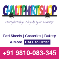 ChaltiPhirtiShop